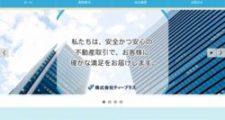 img0476387a743a69af644f870726b00f2ba41b9bd1d3ec.jpg